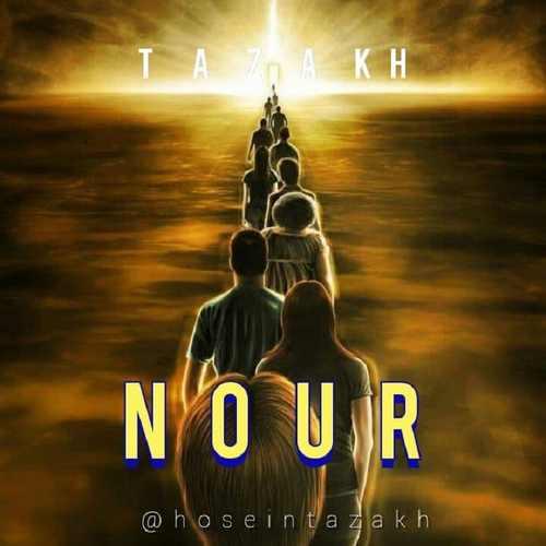 دانلود موزیک جدید حسین تازخ نور