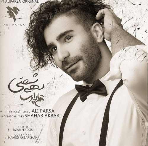 دانلود موزیک جدید علی پارسا دهه شصتی