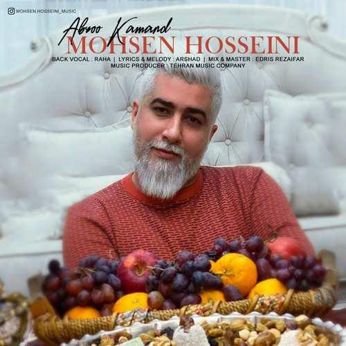 دانلود موزیک جدید محسن حسینی ابرو کمند