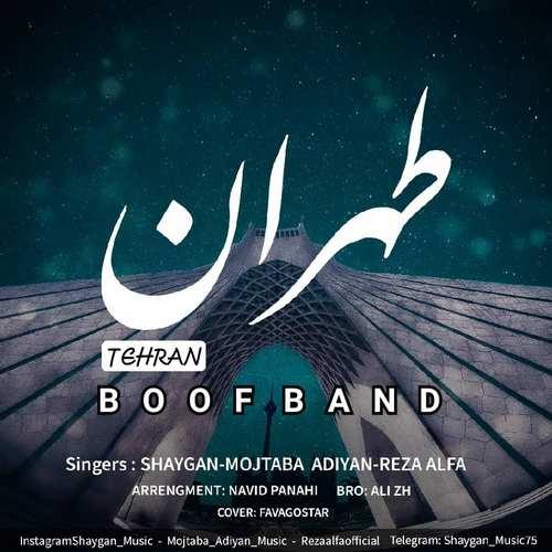 دانلود موزیک جدید شایگان . مجتبی ادیان . رضا آلفا طهران