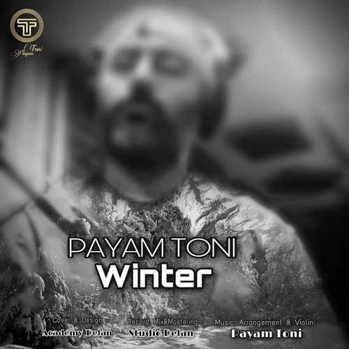 دانلود موزیک جدید پیام طونی زمستان