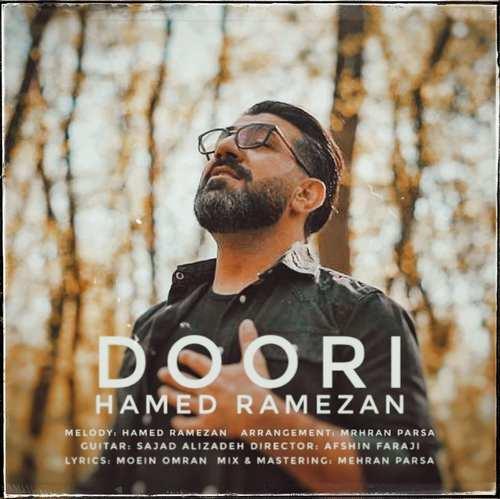 دانلود موزیک جدید حامد رمضان دوری