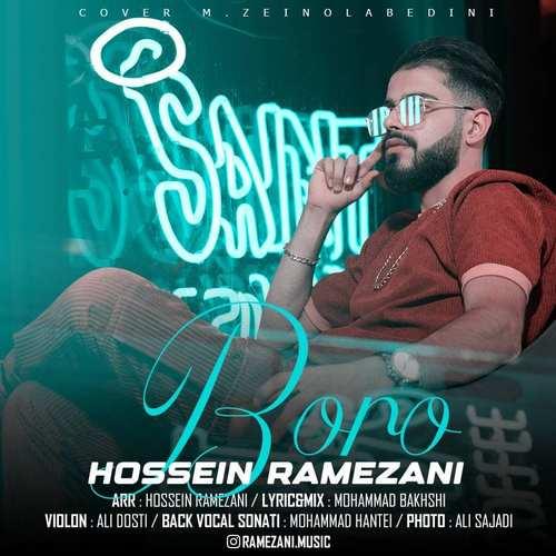 دانلود موزیک جدید حسین رمضانی برو