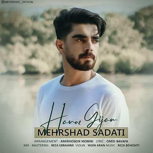 دانلود موزیک جدید مهرشاد ساداتی هنوز گیجم