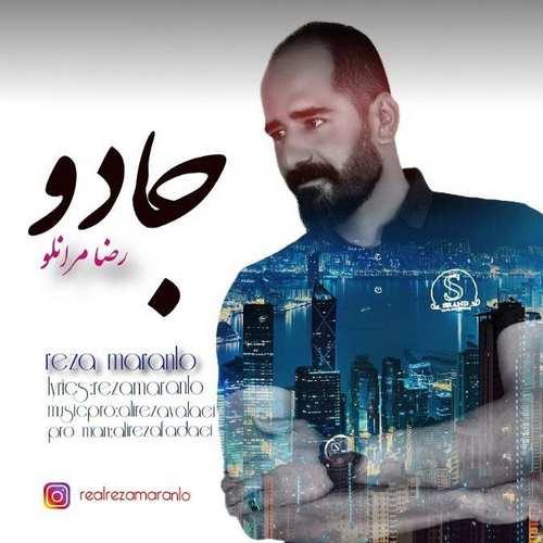 دانلود موزیک جدید رضا مرانلو جادو