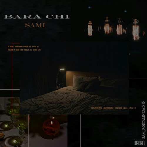 دانلود موزیک جدید سام رستم نژاد براچی
