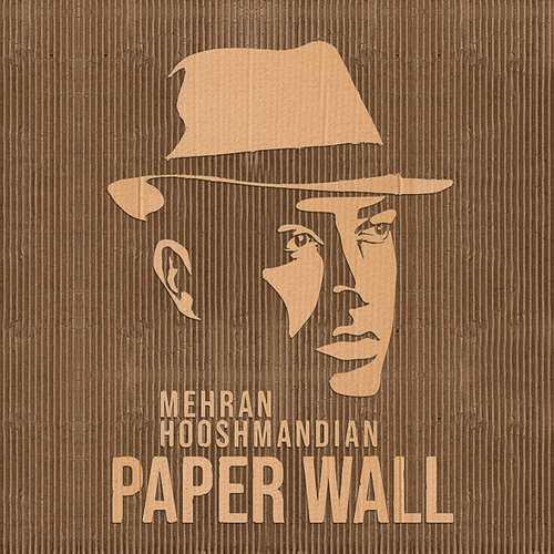 دانلود موزیک جدید مهران هوشمندیان دیوار کاغذی