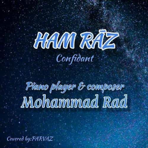 دانلود موزیک جدید محمد راد همراز (بی کلام)