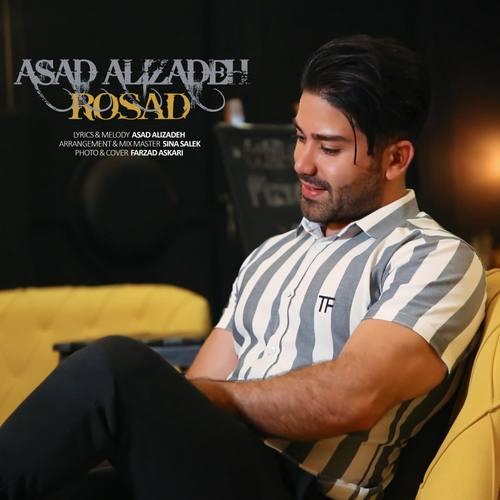 دانلود موزیک جدید اسد علیزاده روسد