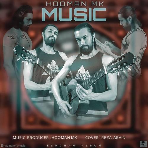 دانلود موزیک جدید هومن ام کی میوزیک