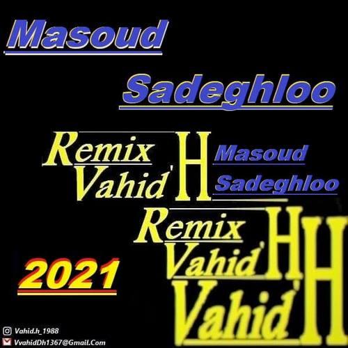 دانلود موزیک جدید مسعود صادقلو ریمیکس ( Vahid.H ( وحید اچ )