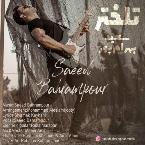دانلود موزیک جدید سعید بهرام پور تلختر