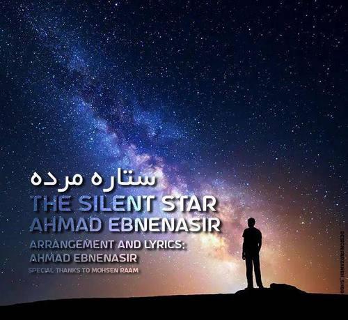 دانلود موزیک جدید احمد ابن نصیر ستاره مرده