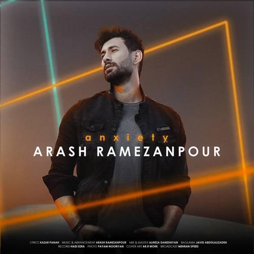 دانلود موزیک جدید آرش رمضانپور تشویش