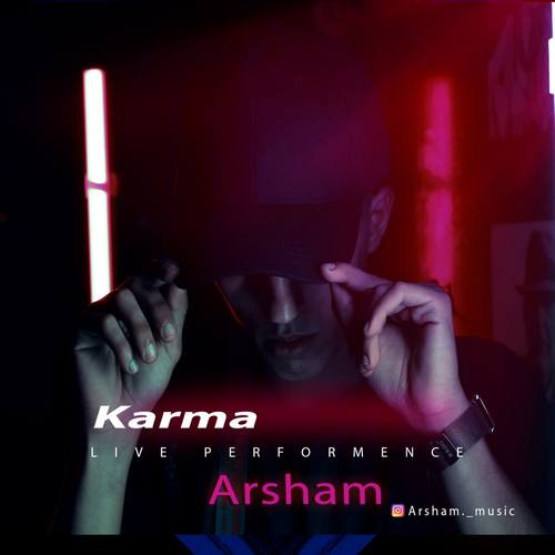 دانلود موزیک جدید آرشام کارما