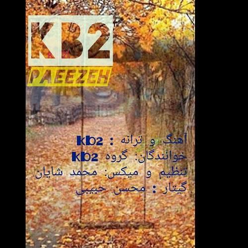 دانلود موزیک جدید گروه KB2 پاییزه