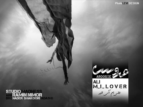 دانلود موزیک جدید علی ام آی لاور عروسی