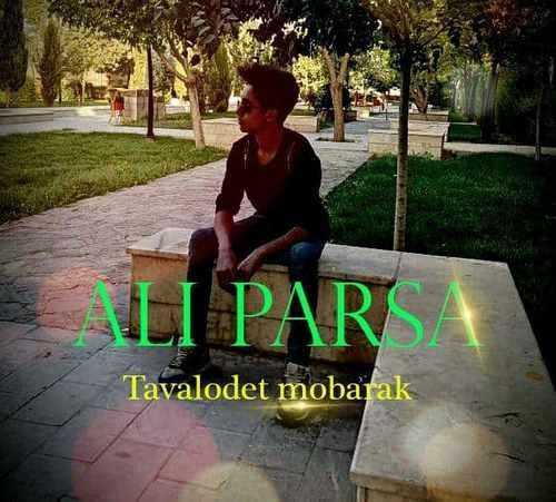 دانلود موزیک جدید علی پارسا تولدت مبارک