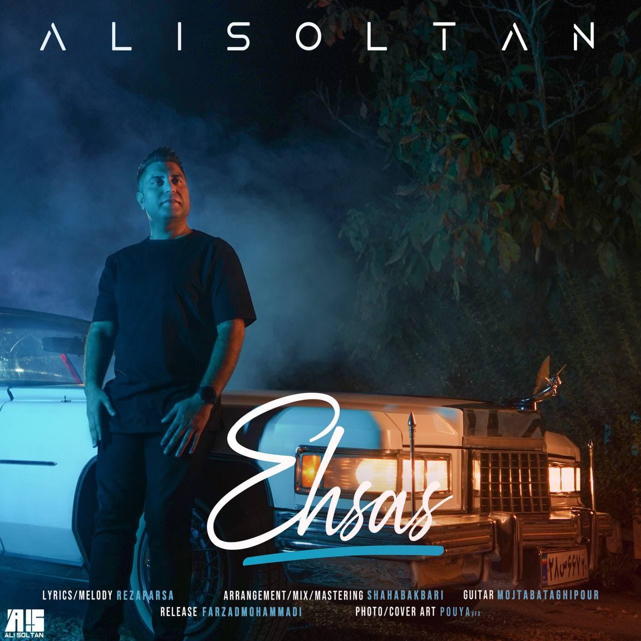 دانلود موزیک جدید علی سلطان احساس