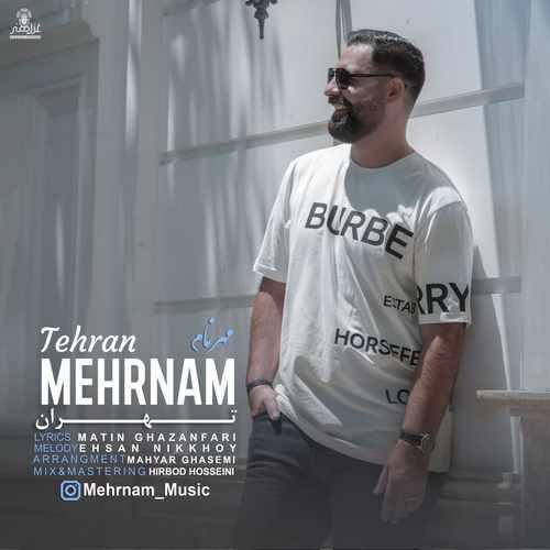 دانلود موزیک جدید مهرنام تهران