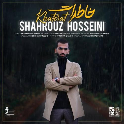 دانلود موزیک جدید شهروز حسینی خاطرات