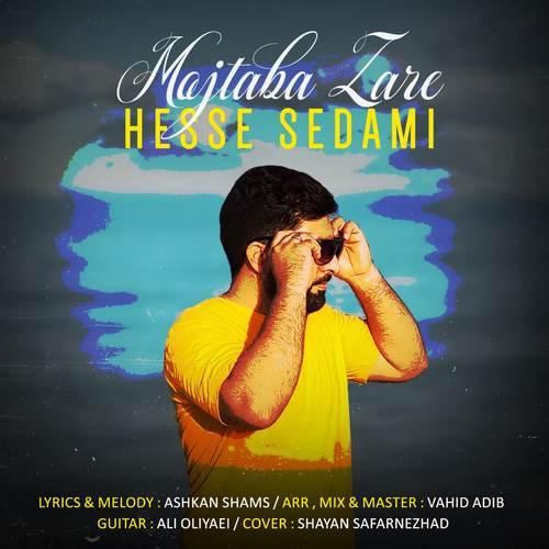 دانلود موزیک جدید مجتبی زارع حس صدامی